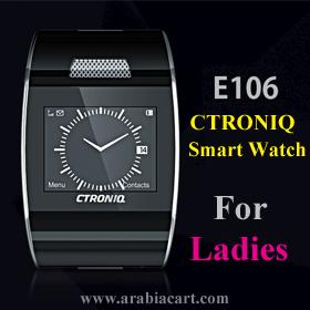 Ladies E106