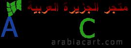 متجر الجزيرة العربية